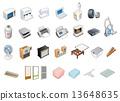 超大垃圾 印表機 打印機 13648635