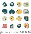 sticker background banner 13663830