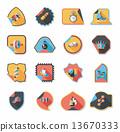 sticker background banner 13670333