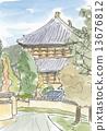 东大寺 13676812