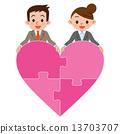 愛情 13703707