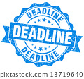 deadline blue grunge seal isolated on white 13719640