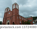 우라 카미 교회 (우라 카미 천주당) (나가사키 현 나가사키시 나가사키시 홍어 도시) 13724080