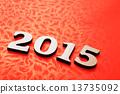 新年 新春 过年 13735092