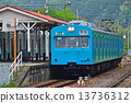 chichibu railway, vehicle, carriage 13736312
