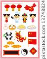 วัสดุสไตล์จีนที่เรียบง่าย 13748824