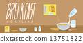 flake, breakfast, corn 13751822