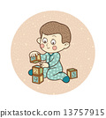 Vector illustration: little boy and cubes 13757915