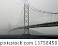 Misty Akashi Ohashi Bridge 13758459