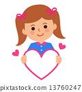 一顆心的女孩 13760247