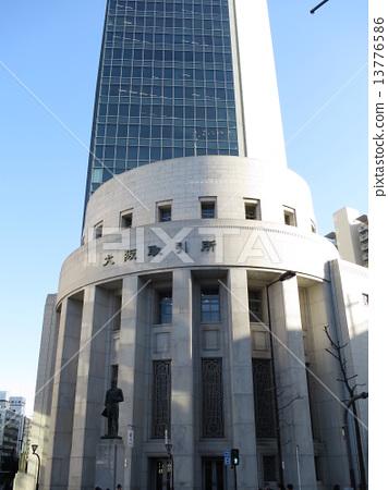 Osaka Securities Exchange 13776586