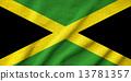 Ruffled Jamaica Flag 13781357