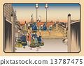 Utagawa Hiroshige東海道Goshiki三角Nihonbashi Asanosuke圖像例證 13787475