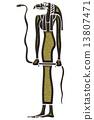 priestess of God Amon 13807471