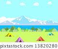 camp 13820280