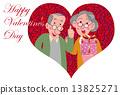 grandma, grandmother, granny 13825271