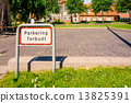 No parking sign in a park 13825391