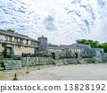 오키나와 세계 유산 구슬 릉 13828192