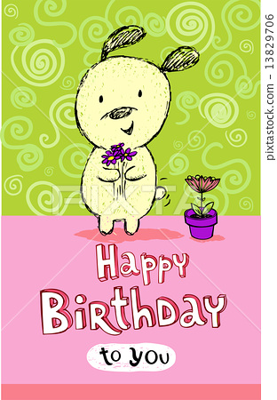 Stock Illustration: Birthday greeting card with cute puppy