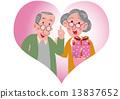 คุณปู่และของกำนัล 13837652