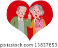 คุณปู่และของกำนัล 13837653