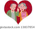 คุณปู่และของกำนัล 13837654