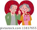คุณปู่และของกำนัล 13837655