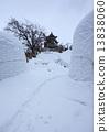 ปราสาทหิมะโยโคเทะ 13838060