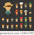 Group of professions cartoon characters 13841795
