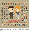 Set of 50 business men and women 13841816