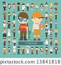 Set of 50 professions 13841818
