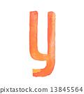 y, letter, watercolor 13845564