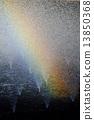 彩虹 13850368