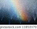 彩虹 13850370