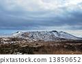 Snow Oshima Mihara 13850652