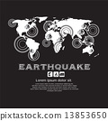 Earthquake. 13853650