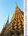 Buddhist Pagoda of Thailand 13856340