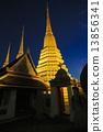 Buddhist Pagoda of Thailand 13856341