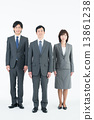 業務 13861238