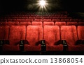 Empty comfortable red seats with numbers in cinema 13868054
