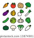 蔬菜图标 13874901