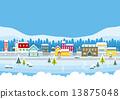 冬天街道地平線大廈房子 13875048