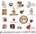 Coffee and Tea design elements. 13897286