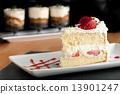 Strawberry Shortcake 13901247