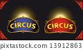Circus placards 13912863