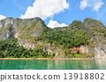 ภูเขา,เขียวชอุ่ม,หินปูน 13918802