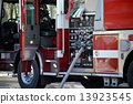 Fire Engine 13923545