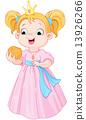 Princess eats hamburger 13926266
