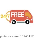delivery van on 13943417