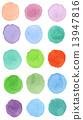 watercolors, ball, balls 13947816